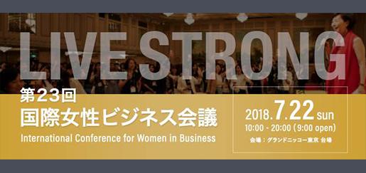Banner4_20180708_jp